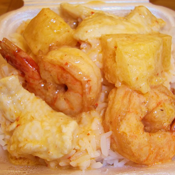 Pineapple, Chicken & Shrimp Curry