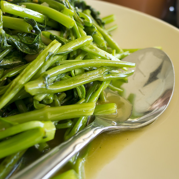 Chinese Water Spinach w/ Garlic