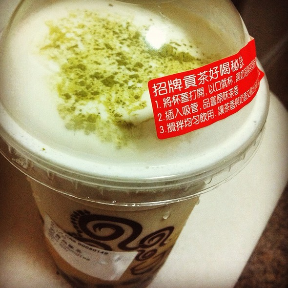 Green Milk Tea With Pearls