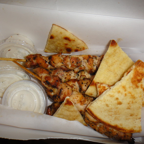 Chicken Souvlaki - Souvlaki GR - LES, New York, NY