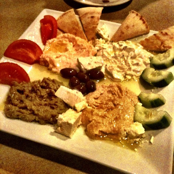 Hummus Plate - The Greek Islands Restaurant, Indianapolis, IN