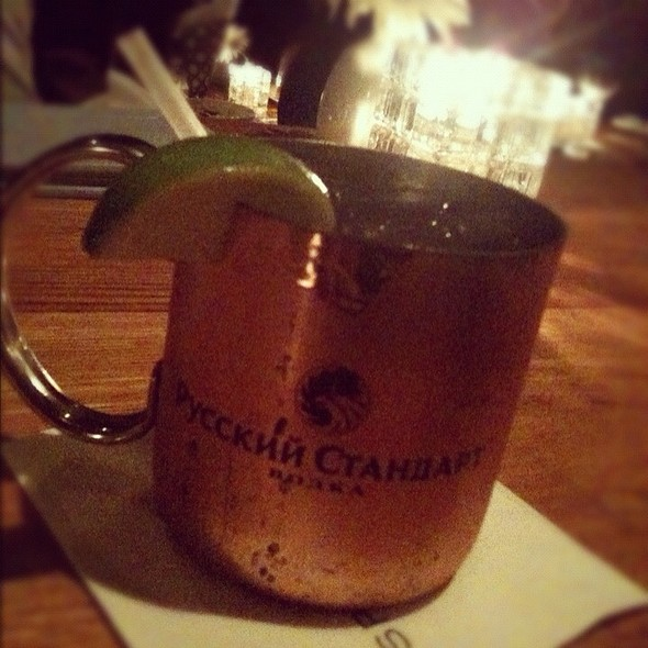Moscow Mule - Splashes at Surf & Sand Resort, Laguna Beach, CA