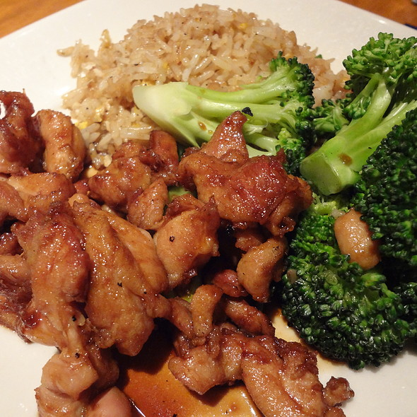 Chicken Teriyaki And Fried Rice - Big Bowl - Schaumburg, Schaumburg, IL