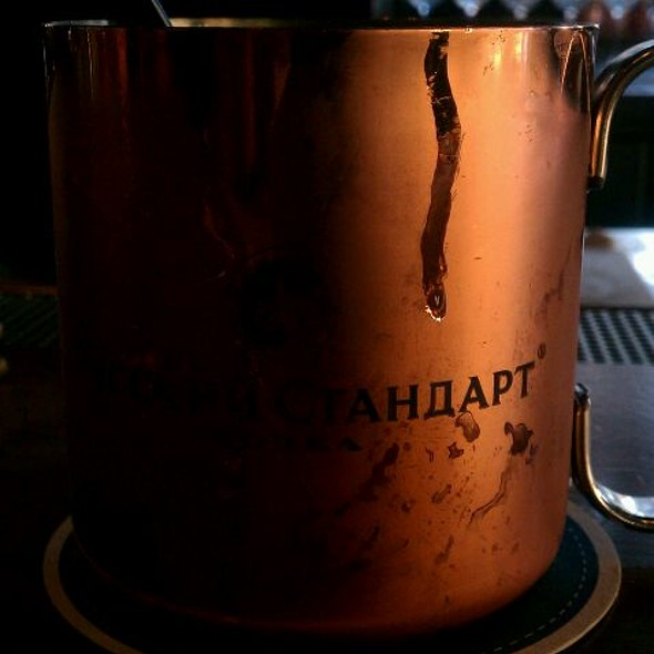 Moscow Mule - The Belvedere Room at The Padre Hotel, Bakersfield, CA