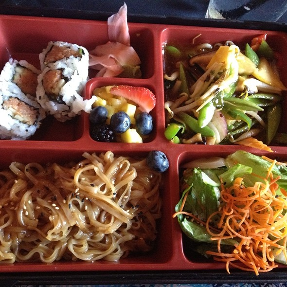 bento box - Nara - Kansas City, Kansas City, MO