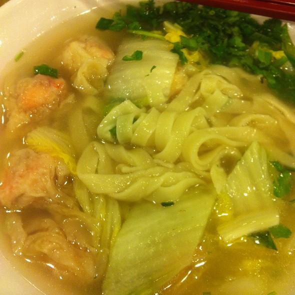 Shrimp Dumplings Noodle Soup - Tokio Pub, Schaumburg, IL