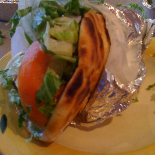 Gyro - Dafni Greek Taverna, New York, NY
