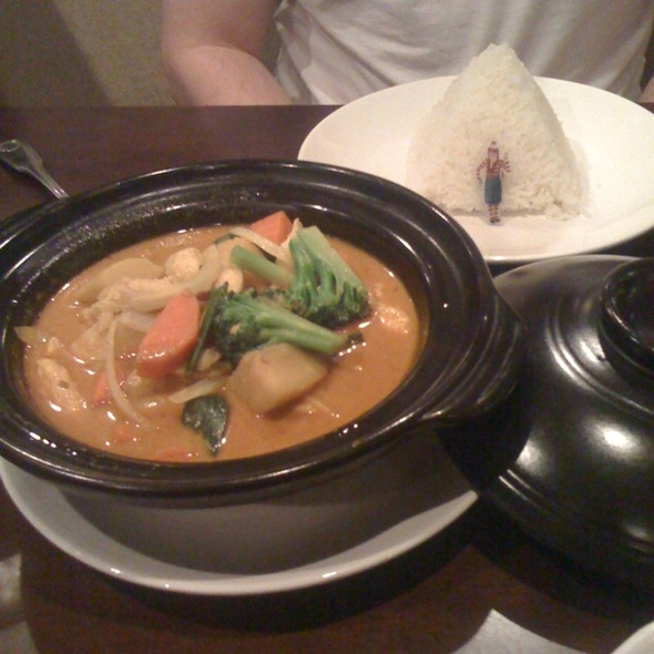 Chicken Curry Stew - Saigon Landing, Greenwood Village, CO