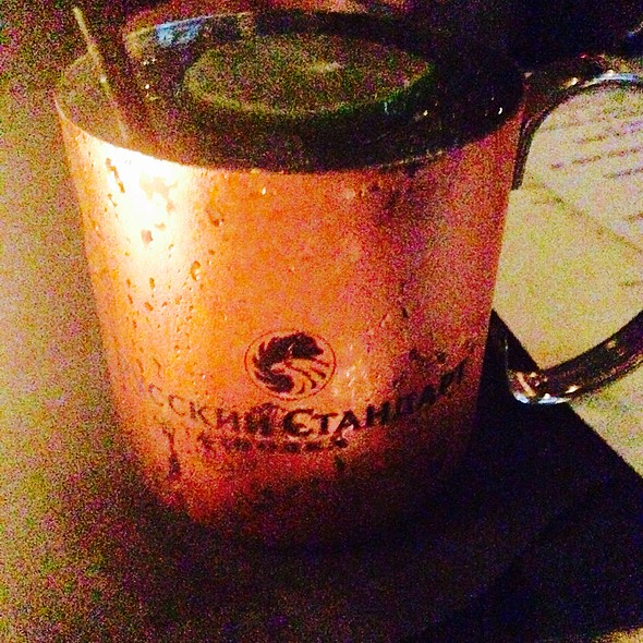Moscow Mule	 Russian Standard Vodka, Fresh Ginger, Lime, Served Over Crushed Ice 10  - Pane Rustica, Tampa, FL