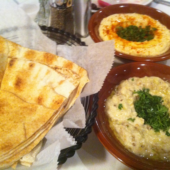 Babaganoush - Byblos Restaurant - Boston, Norwood, MA