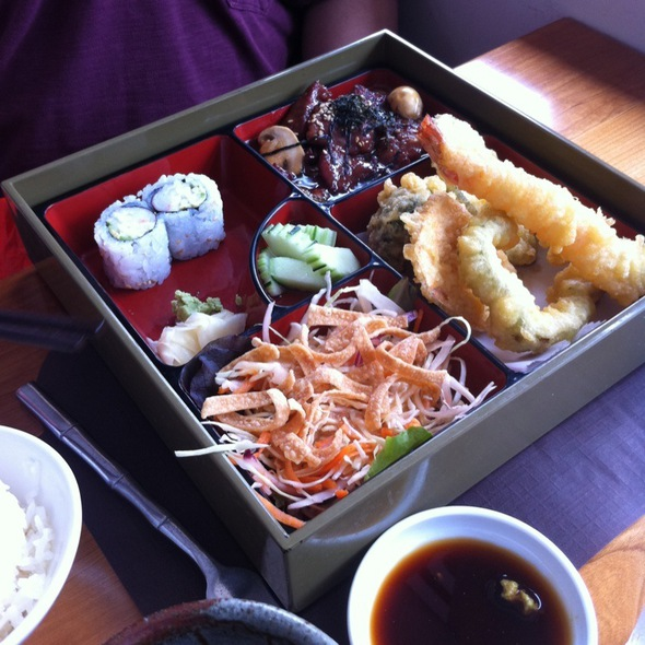 Teriyaki Beef Bento Box - Hot Woks Cool Sushi - Roscoe Village, Chicago, IL